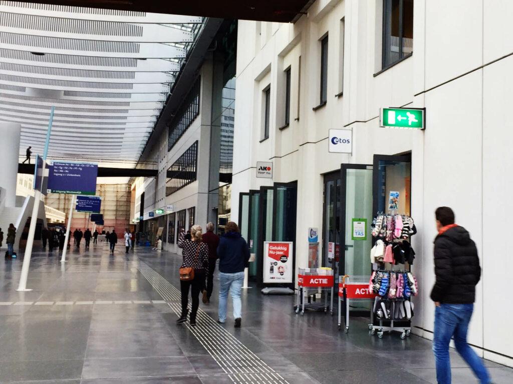 Erasmus MC - RetailTheater